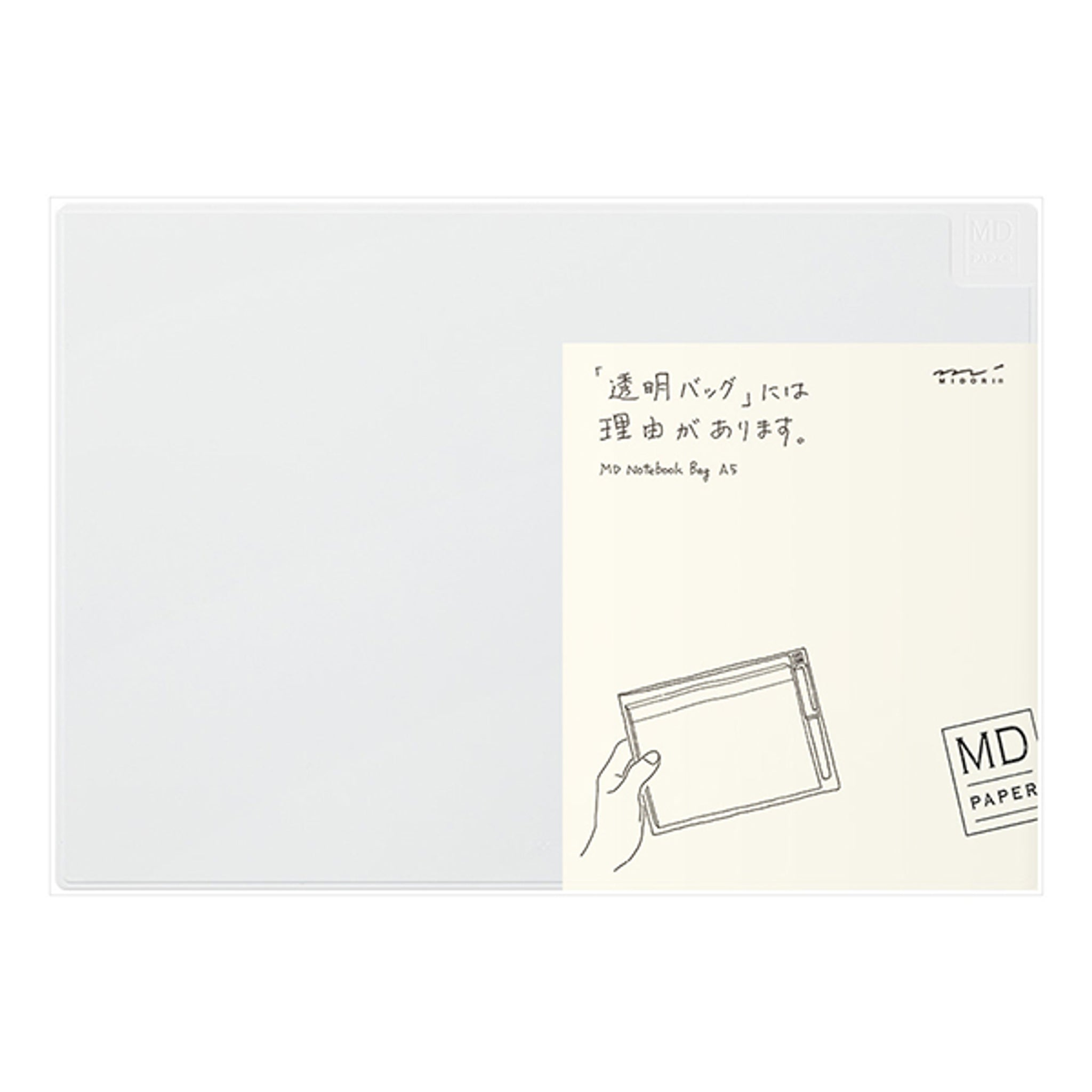 MD Notebook PVC A5 - Horizontal