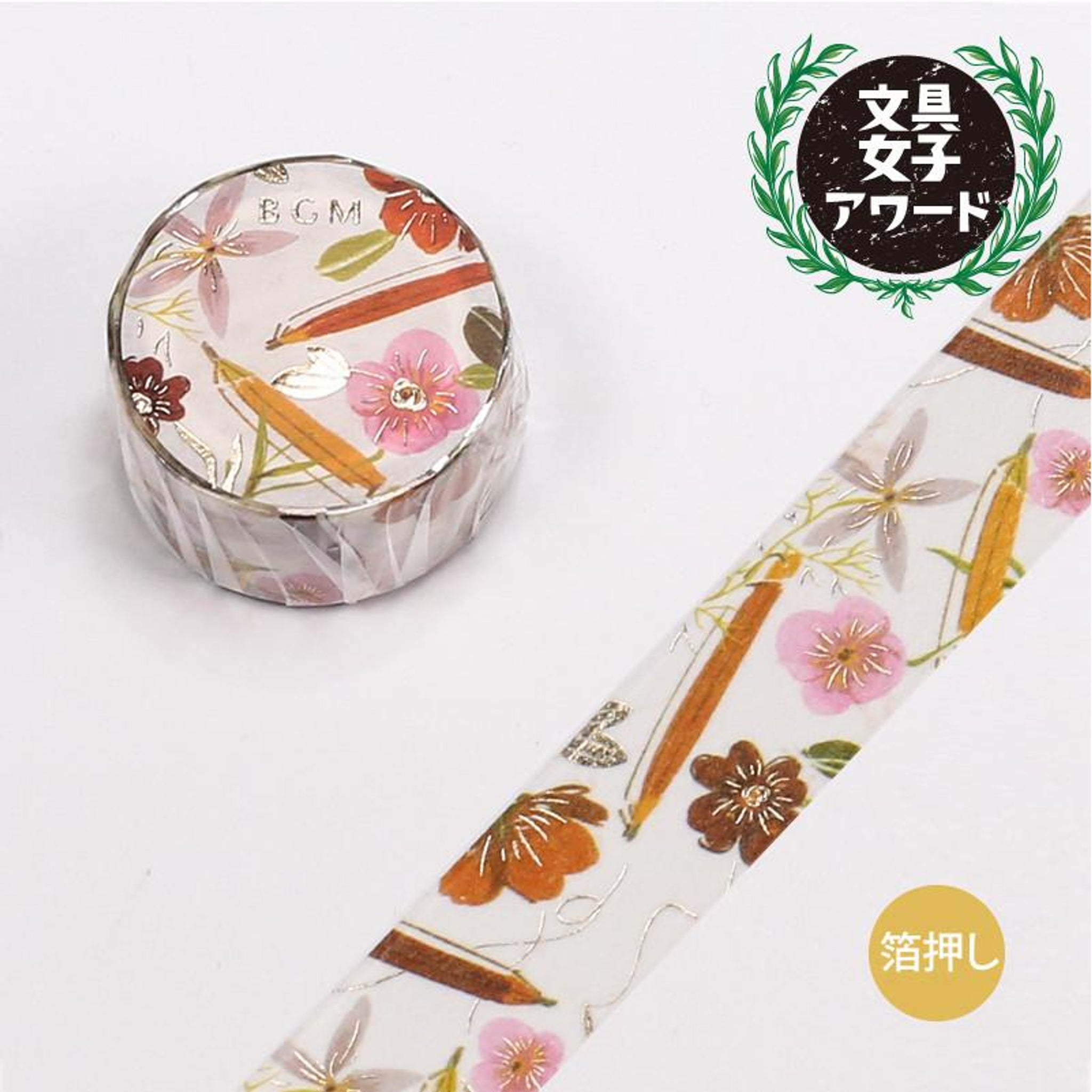 BGM Pencil Washi Tape