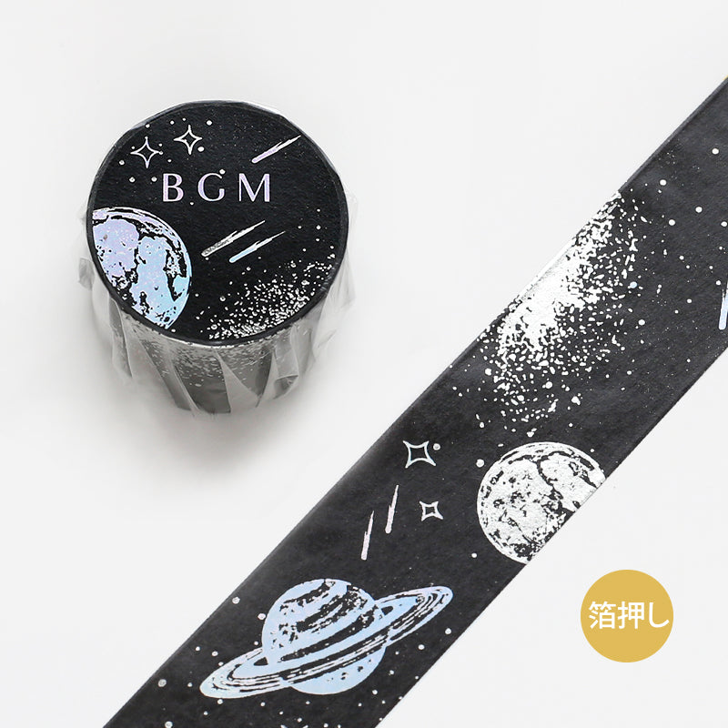 BGM Kayo/Space Washi Tape