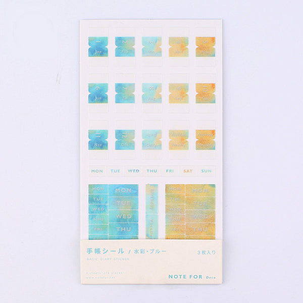 BGM Watercolor Blue Note Sticker - Cityluxe