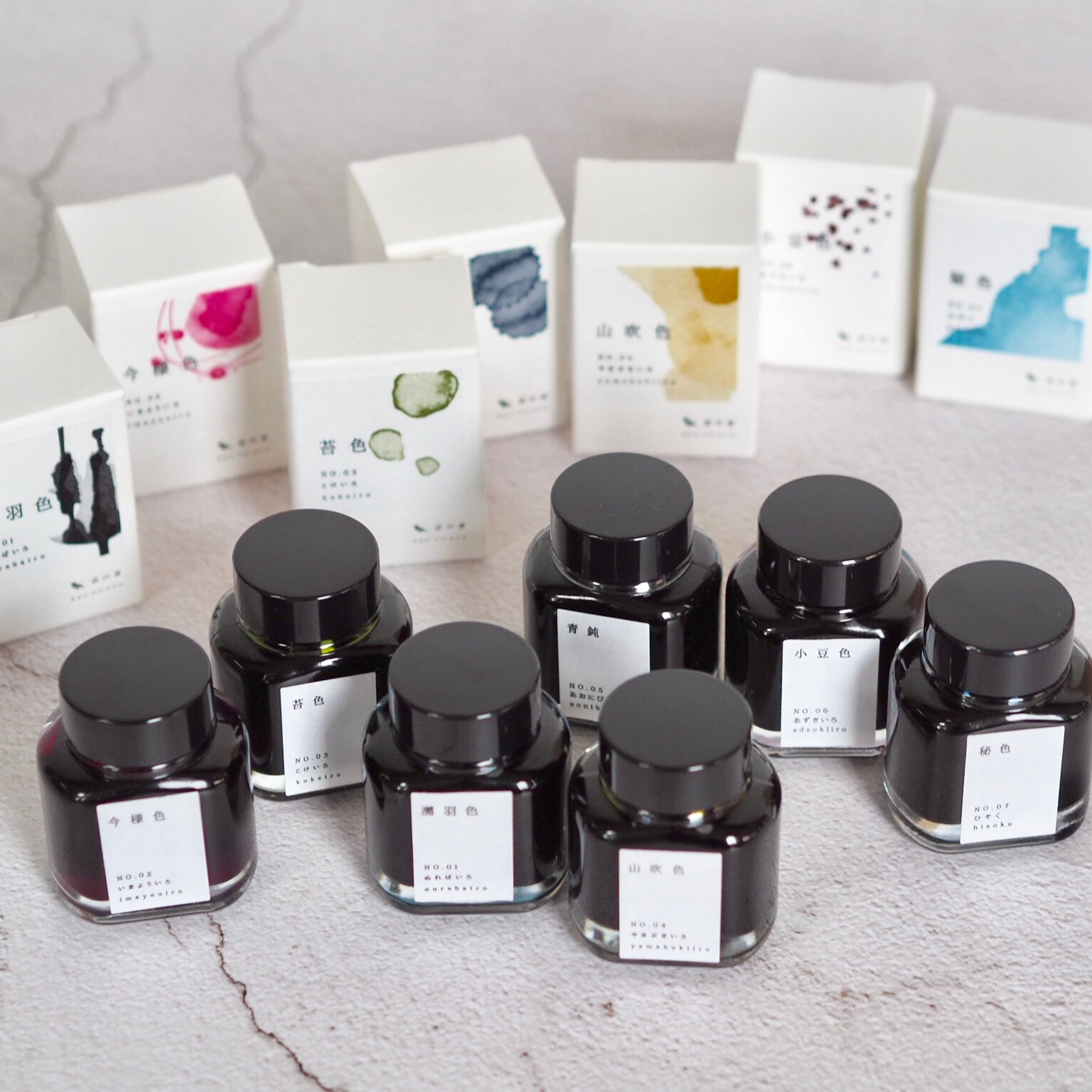 Kyoto Ink Kyo-no-oto Yamabuki 40ml Bottled Ink