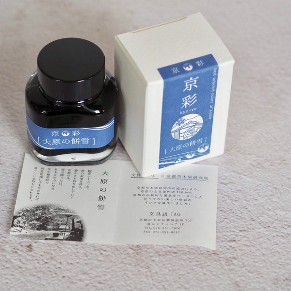 Kyoto Ink Kyo-Iro Soft Snow of Ohara 40ml Bottled Ink
