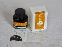Load image into Gallery viewer, Kyoto Ink Kyo-Iro Moonlight of Higashiyama 40ml Bottled Ink