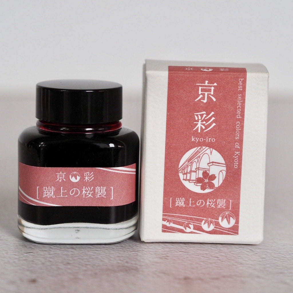 Kyoto Ink Kyo-Iro Cherry Blossom of Keage 40ml Bottled Ink
