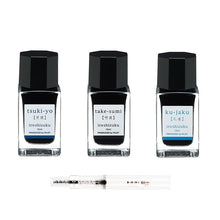 Load image into Gallery viewer, Pilot Iroshizuku 15ml Ink Bottle Set of 3 with Converter