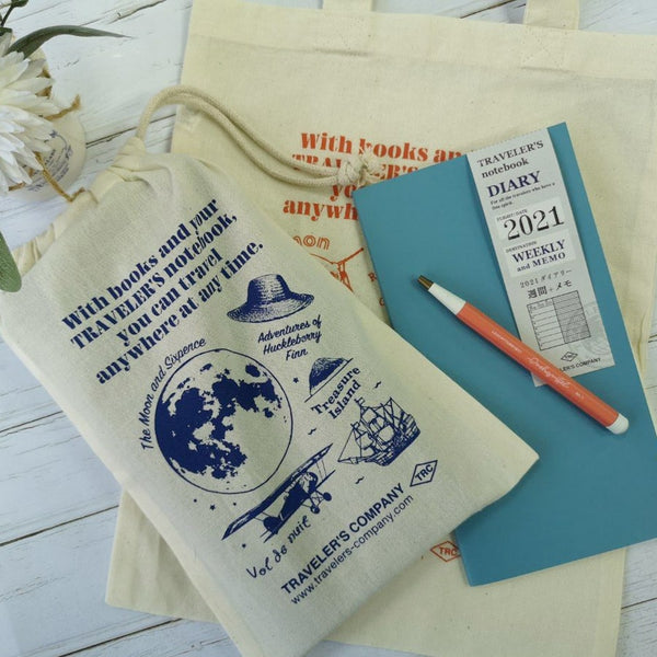 Traveler's Notebook Christmas Gift Bag (Passport Size)