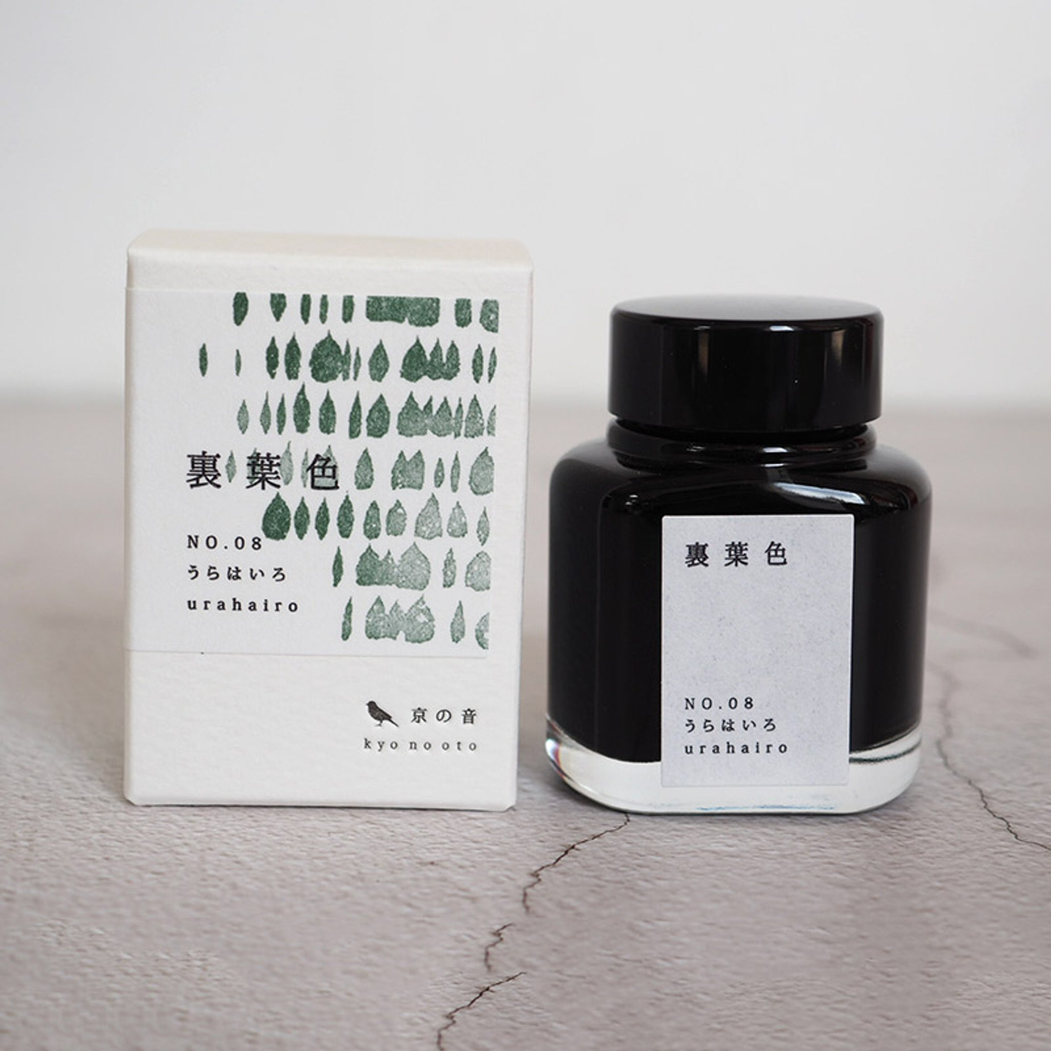 Kyoto Ink Kyo-no-oto Urahairo (2018 Limited Color) 40ml Bottled Ink