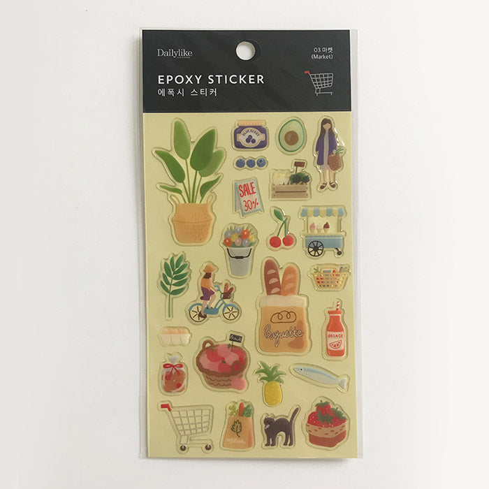 DailyLike Epoxy Sticker 03 Market