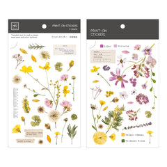Mu Craft Print-On Sticker Pressed Flower Yellow 103