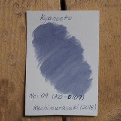 Kyoto Ink Kyo-no-oto Keshimurasaki (2018 Limited Color) 40ml Bottled Ink