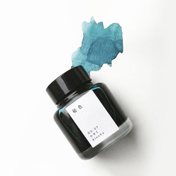 Kyoto Ink Kyo-no-oto Hisoku 40ml Bottled Ink