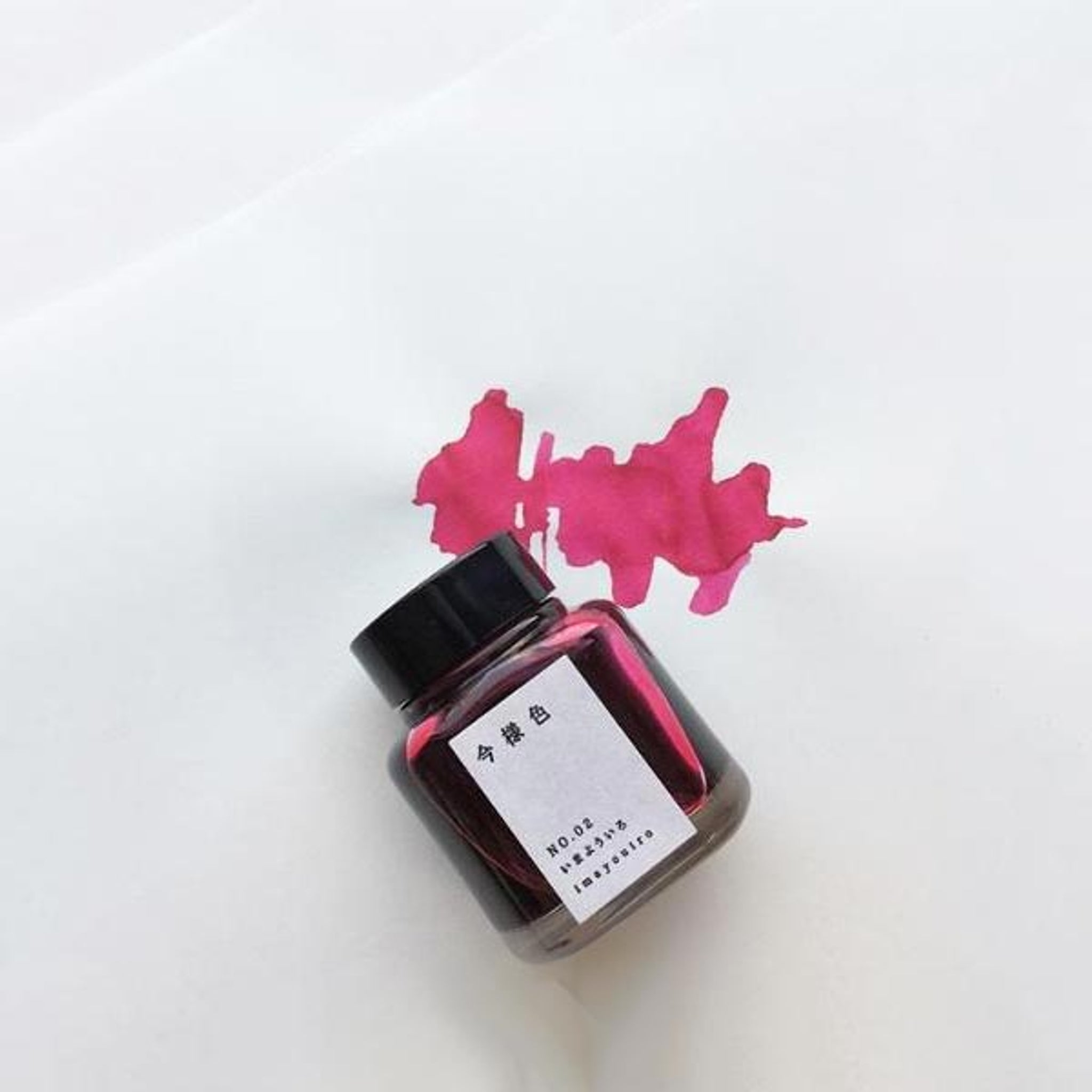 Kyoto Ink Kyo-no-oto Imayouiro 40ml Bottled Ink