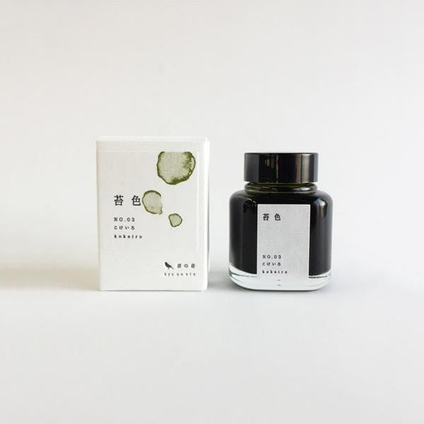 Kyoto Ink Kyo-no-oto Kokeiro 40ml Bottled Ink