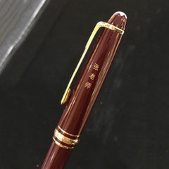 Pen Engraving (Customisation)