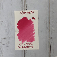 Load image into Gallery viewer, Kyoto Ink Kyo-no-oto Imayouiro 40ml Bottled Ink