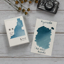 Load image into Gallery viewer, Kyoto Ink Kyo-no-oto Hisoku 40ml Bottled Ink