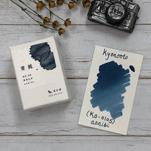 Load image into Gallery viewer, Kyoto Ink Kyo-no-oto Aonibi 40ml Bottled Ink