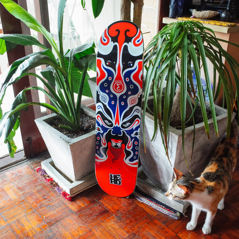 "Preduce x Hero ""Chinese Mask"" board"