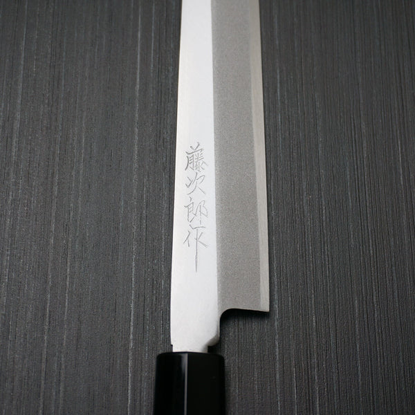 "Tojiro Shirogami White Steel Yanagi-Sashimi Knife 210mm 8.2"" F-930"