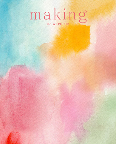 Making Magazine No. 5 / Colour