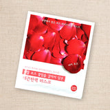(Holika Holika) Real Rose Hydrogel Mask