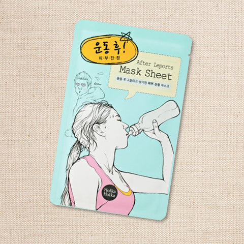(Holika Holika) After Leports / Exercise Mask Sheet