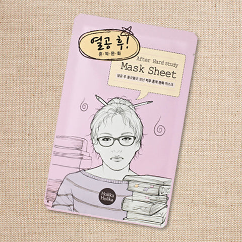 (Holika Holika) After Hard Study Mask Sheet