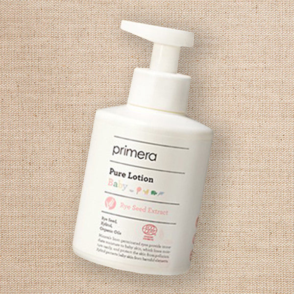 (Primera) Baby Pure Lotion