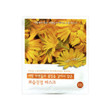 (Holika Holika) Real Calendula Hydrogel Mask