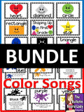 Shapes and Colors Bulletin Board BUNDLE