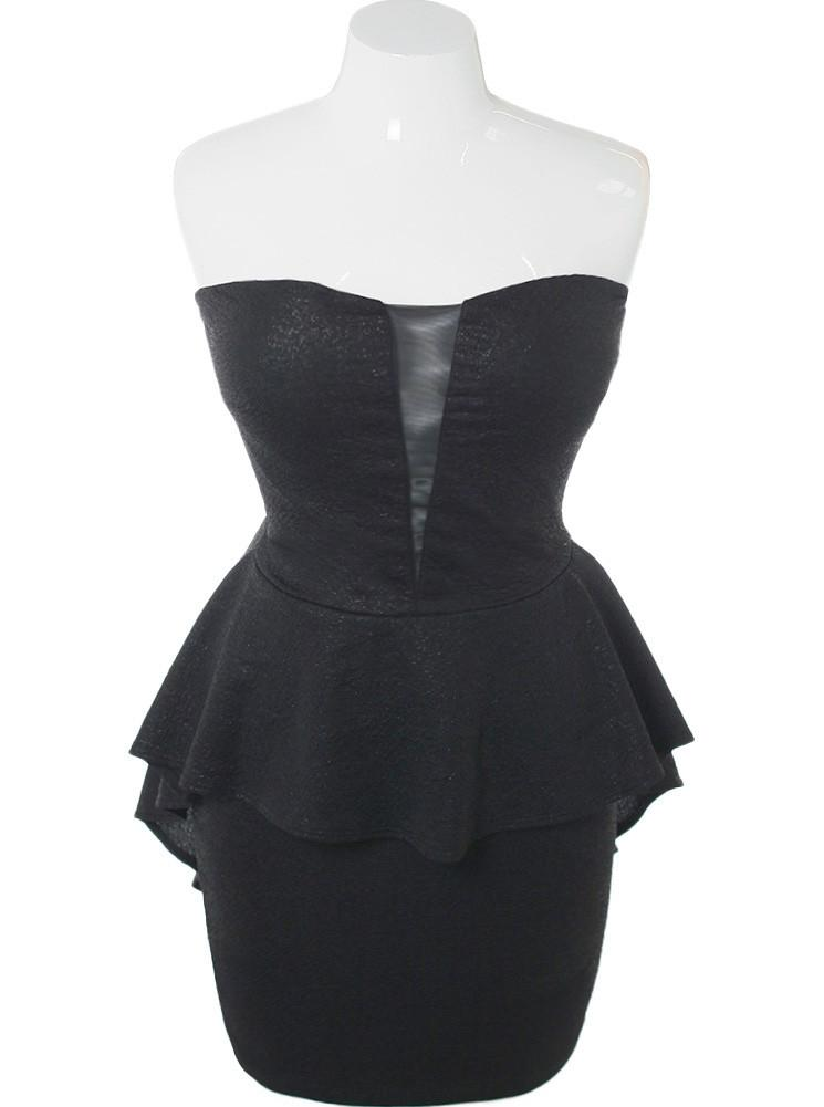 Plus Size Shimmering Peplum Black Dress