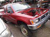 Brake Master Cyl 1994 Toyota Truck (except T100 & Tundra)