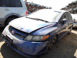 Wiper Motor, Wdsh 2007 Honda Civic