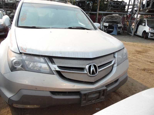 Trim Panel Rear Door 2007 Acura MDX
