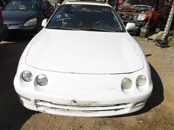 Trim Panel Front Door 1994 Acura Integra