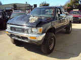 Carrier Assembly 1991 Toyota Truck (except T100 & Tundra)