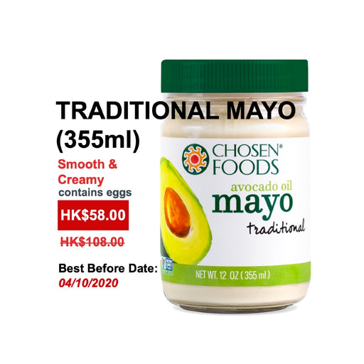 Chosen Foods® Traditional Mayonnaise (100% Pure Avocado Oil) - 355ml