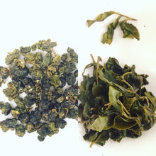 Silk Oolong Tea 阿里山烏龍
