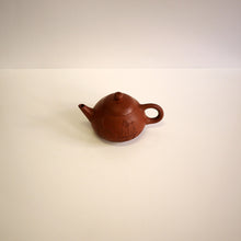 Master Red Clay Teapot with Landscape Medium