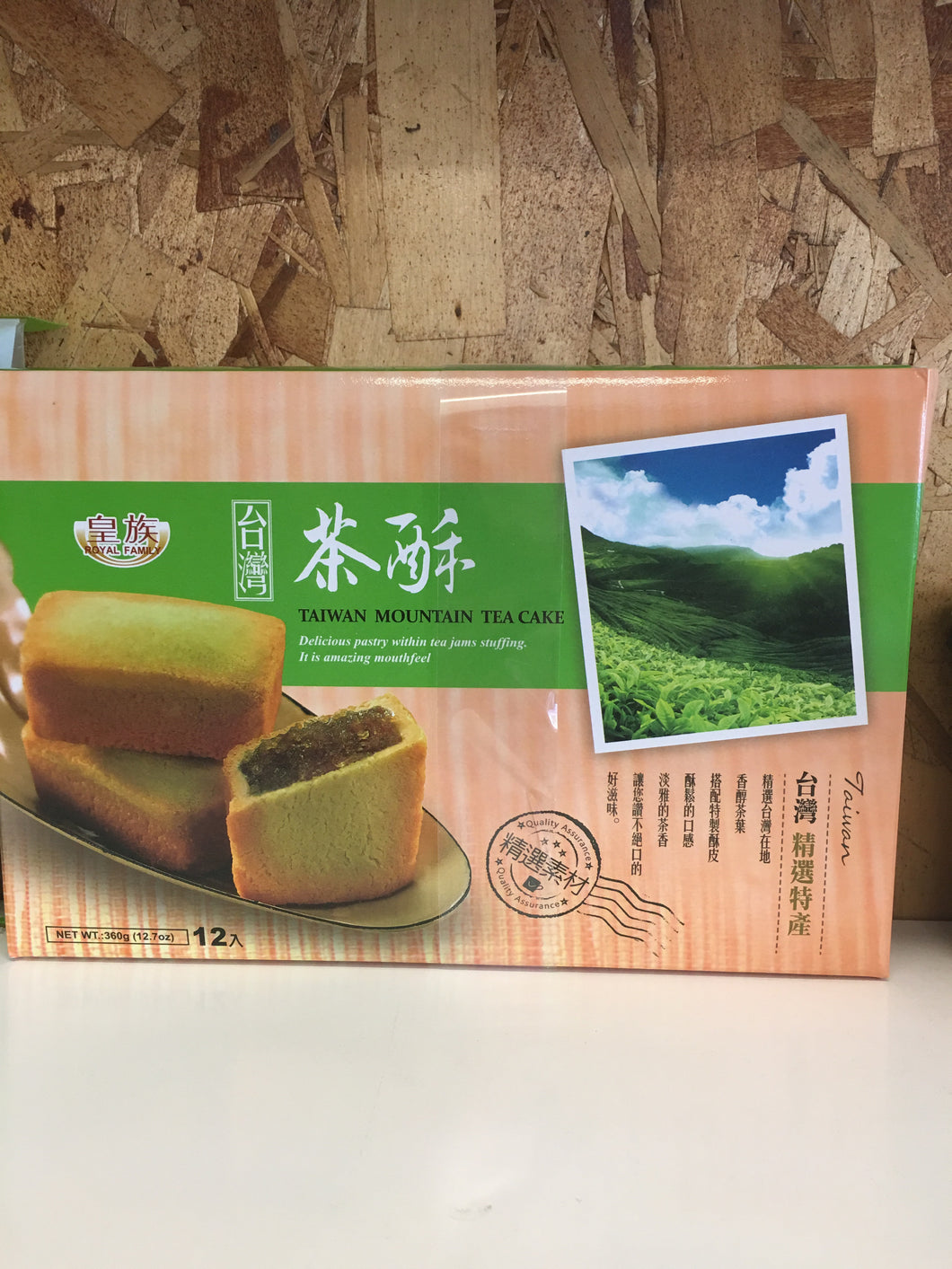 Taiwan Mountain Tea Cake