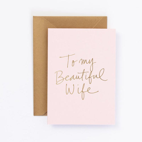 TO MY BEAUTIFUL WIFE