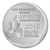 San Francisco World Spirits Competition SIlver Medal 2015