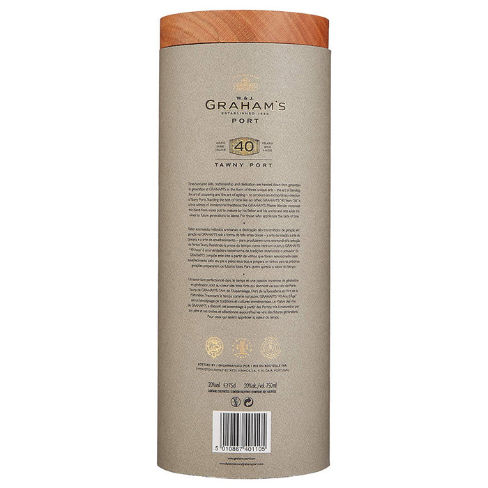 W & J Graham's 40 year old Tawny Port 75cl in Luxury Leather Gift Tube 20% ABV