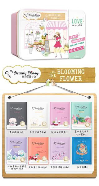 Variety sets my beauty diary the blooming flower edition tin box special set 15 masks solutioingenieria Images