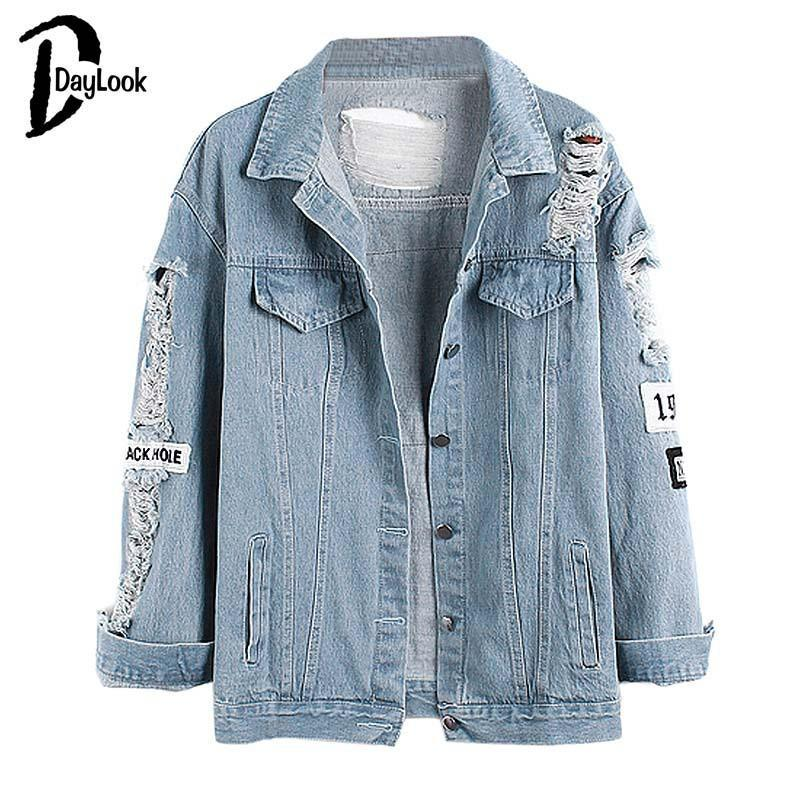 Women's Jackets Light Blue Letter Patch Ripped Pockets Coat Wear-GKandaa.net