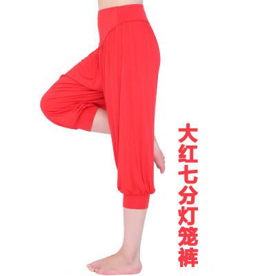Women Pants 100% cotton Stretch-GKandaa.net