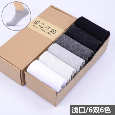 Men's Socks slipper cotton Casual Sports three s four-GKandaa.net