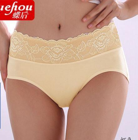Women's Panties lace tall waist cotton Briefs-GKandaa.net