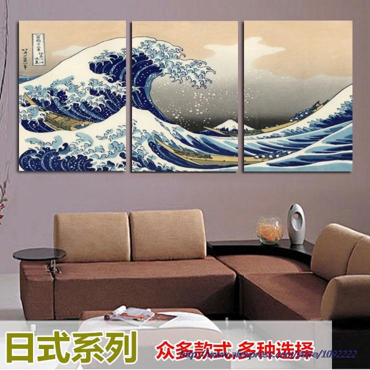 Art Oil Painting japa canvas 3 picture great No Frame-GKandaa.net