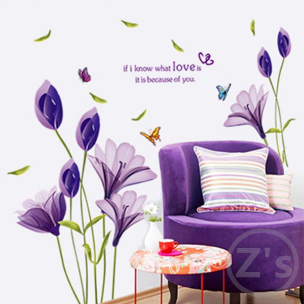 Flower Wall Stickers Lily modern home decor Plat adhesive-GKandaa.net